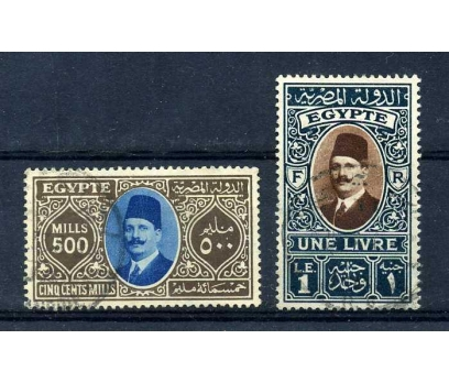 MISIR DAMGALI 1927 KRAL FUAD SON 2 VALÖR (K-0214 )