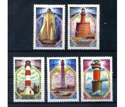 SOVYETLER B.1983 ** DENİZ FENERLERİ TAM ( K-0214 ) 1