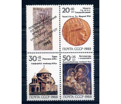 SOVYETLER B.1990 ** ARKEOLOJİ TAM SERİ ( K-0214 )