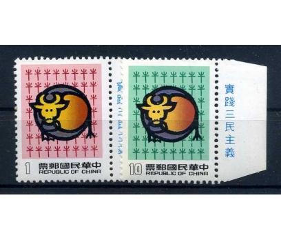 TAYWAN 1984 ÖKÜZ YILI TAM SERİ SÜPER  ( K-0114 )