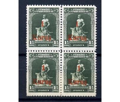 CUMHURİYET ** DBL 1931 1 KRŞ SÜRŞ. SÜPER (TE-0314)