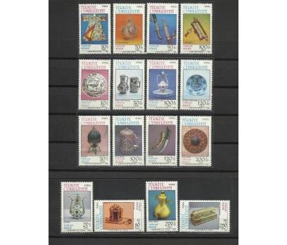 1984-1985-1986-1987 DAMGASIZ TOPKAPI MÜZESİ SERİLE