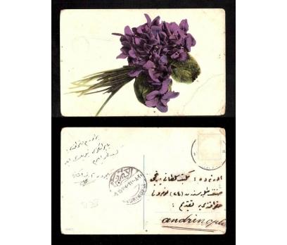 -1914 DÖNEMİ KARTPOSTAL-DAMGALI, ARKASI YAZI