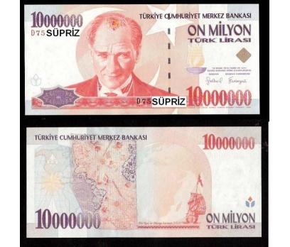 7.EMİSYON 10.000.000 TL.SERİ HARFİ D VE ÇİLL