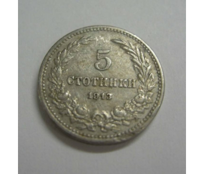 BULGARİSTAN 5 STOTINKI 1913 NİKEL