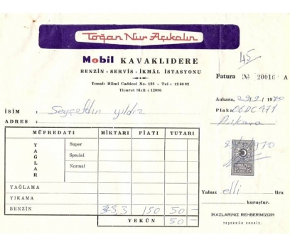 MOBİL KAVAKLIDERE BENZİN-ANKARA 1970 FATURA.