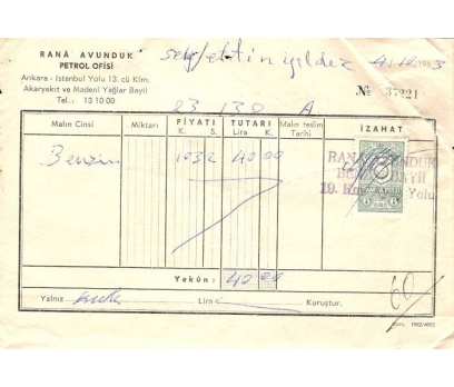 RANA AVUNDUK-ANKARA 1963 FATURA.