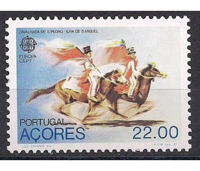 1981 Azorlar Europa Cept Folklör Damgasız**