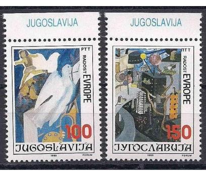 1986 Yugoslavya Avrupa Çocuk Topluluğu Damgasız**