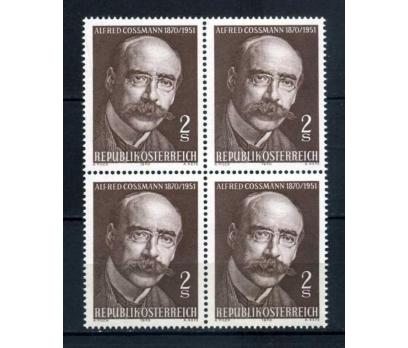 AVUSTURYA ** 1970 ALFRED COSSMANN  DBL (190414)
