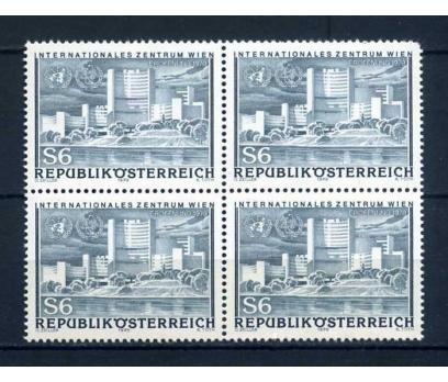 AVUSTURYA ** 1979 VİYANA DONAUPARK DBL (190414)