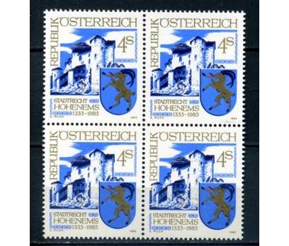 AVUSTURYA ** 1983 HOHENEMS 550.YIL DBL (220414)