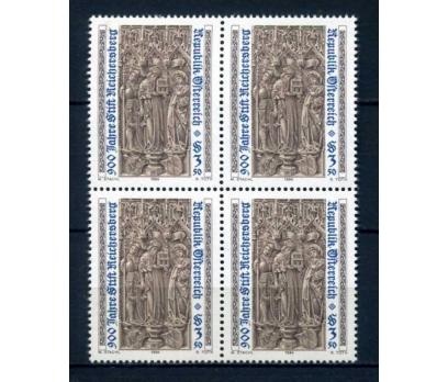 AVUSTURYA ** 1984 STIFTERSTEIN  DBL (220414)