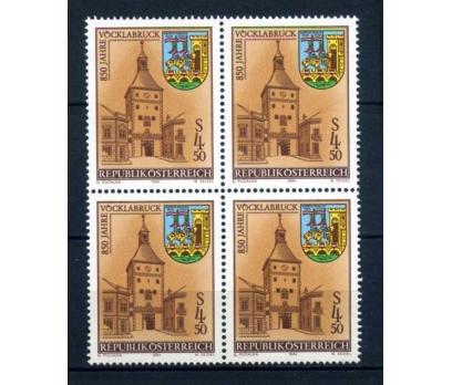 AVUSTURYA ** 1984 VÖCKLABRUCK 850.YIL  DBL(220414)