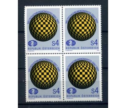 AVUSTURYA ** 1985 FIDE KONGRESİ DBL (230414)