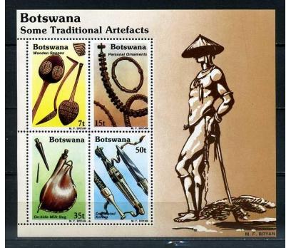 BOTSWANA **1983 YÖRESEL EL SANATLARI(170414)