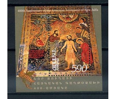 ERMENİSTAN ** 2004 TABLO BLOK (010514)