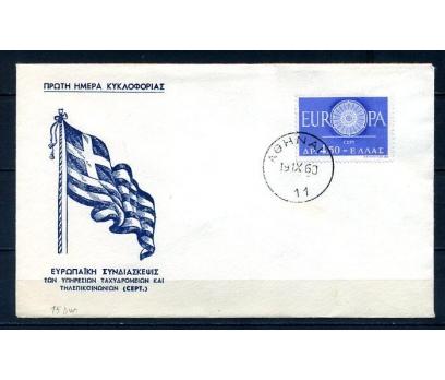 YUNANİSTAN 1960 EUROPA CEPT  FDC SÜPER (300414)
