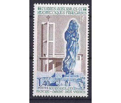 1983 Fransa Antartik Bölgesi Kerguelles Damgasız**