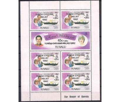 1982 Tuvalu Cyclon Relief Damgasız**