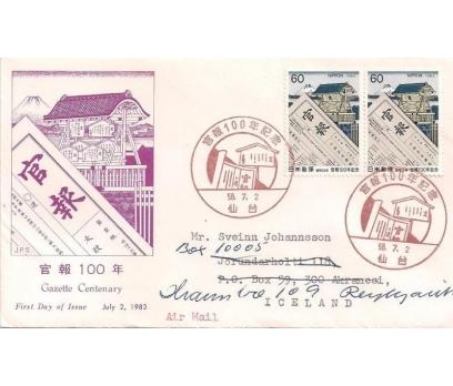 1983 Japonya Fdc Gazetenin 100.yılı