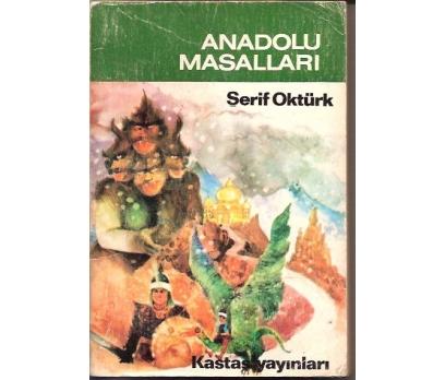 ANADOLU MASALLARI-ŞERİF OKTÜRK-1982