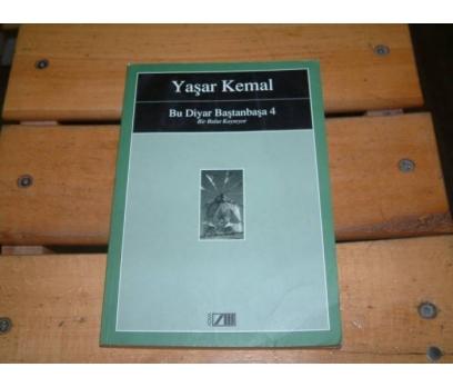 İLKSAHAF&BİR BULUT KAYNIYOR-YAŞAR KEMAL