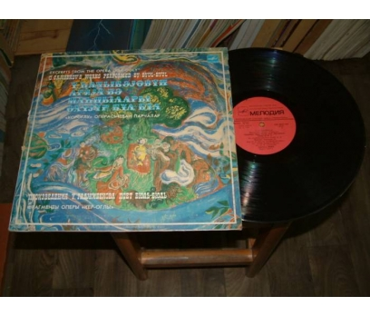 İLKSAHAF&EXCERPTS FROM THE OPERA-LP PLAK