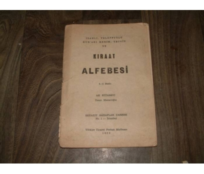 İLKSAHAF&KIRAAT ALFABESİ-ELİF BA