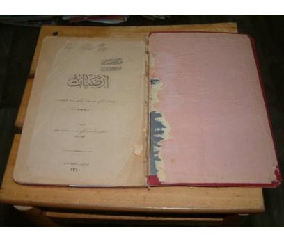 İLKSAHAF&LİSELERİN DERS KİTABI-COĞRAFYA-OSMANLIC