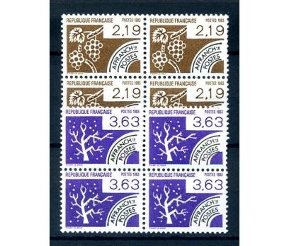 FRANSA ** 1983 RESMİ 2 VALÖR DBL (220814)