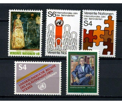 BM VİYANA** 1981-87 DAMGASIZ PULLAR  SÜPER(120914)