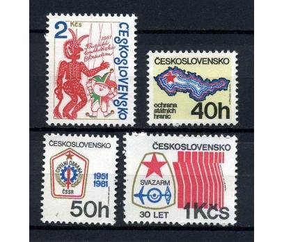 ÇEKOSLOVAKYA ** 1981   4 TAM SERİ (070914)