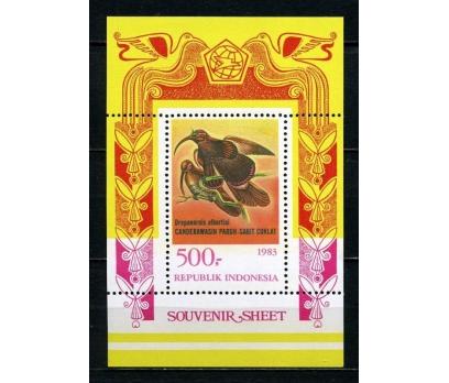 ENDONEZYA ** 1983 KUŞLAR  BLOK  (050914)
