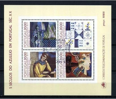 PORTEKİZ İGD 1985 SANAT & TABLO BLOK (050914)