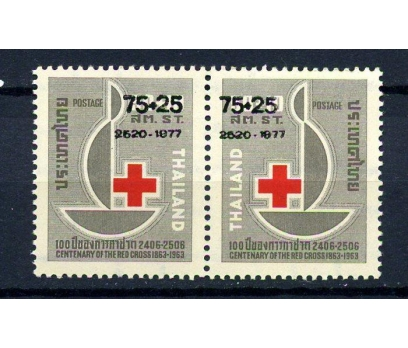 TAYLAND ** 1976 KIZILHAÇ  TAM SERİ   (060914)