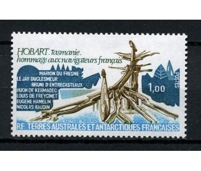 FR.ANTARTİKA ** 1978 SANAT TAM SERİ (250914)