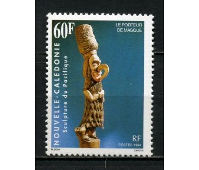 Y.KALEDONYA ** 1994 SANAT TAM SERİ (210914)