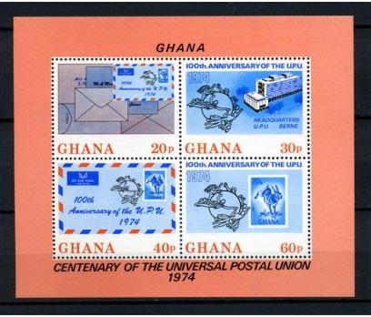 GANA ** 1974 UPU  BLOK  (111014)