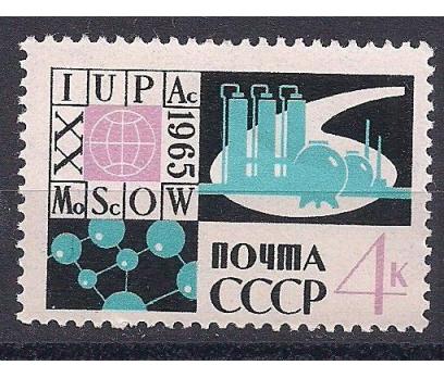 1965 Sovyet Rusya Kimya Kongresi Damgasız**