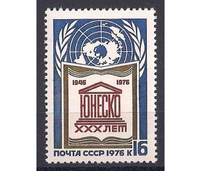1976 Sovyet Rusya Unesco 30. yıl Damgasız**