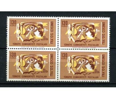 CUMHURİYET ** 1966 UNESCO  DBL (051214)