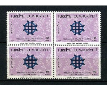CUMHURİYET ** 1967 SERAMİK SERGİSİ  DBL (051214)