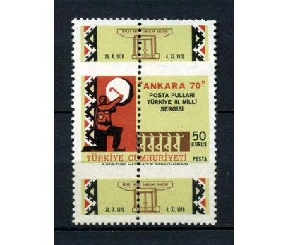 CUMHURİYET ** 1970 ANKARA 70 DANTEL ERÖRÜ(031214)