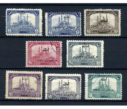 CUMHURİYET 1922 DAMGALI  II.ADANA TAM SERİ(091214)