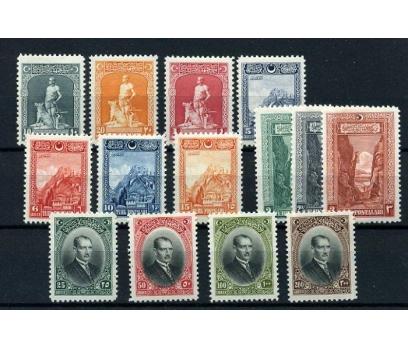 CUMHURİYET * 1926 III.LONDRA  ŞARNİYERLİ (091214)