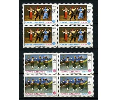 CUMHURİYET ** 1981 EUROPA CEPT DBL (061214)