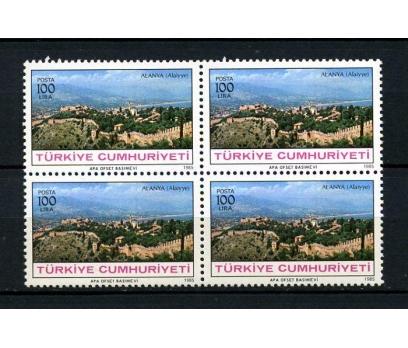 CUMHURİYET ** 1985 ANTİK KENTLER IV DBL (071214)