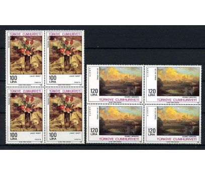CUMHURİYET ** 1986 TABLO SERİSİ VII DBL(071214)