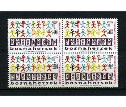 CUMHURİYET ** 1996 BOSNA HERSEK DBL (081214)